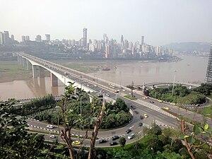 Shibanpo Yangtze River Bridge - The Shibanpo Bridge looking towards Jiefangbei CBD area.
