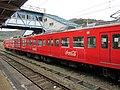 Shinano Railway 115 series S11 at Myoko-Kogen Station.jpg