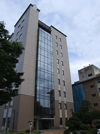 Shinshu University Asahi Life Science Research Center.jpg
