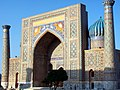 Shir Dor Madrassah, The Registan, Samarkand (4934105483).jpg