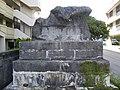Sho Toku's Mausoleum Remains.JPG