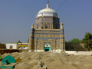 Shrine of Pir Adil Shah and Graveyard