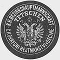Siegelmarke K.K. Bezirkshauptmannschaft Tetschen W0358476.jpg
