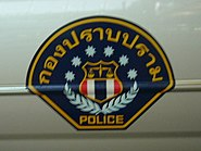 Sign of a police car in Thailand