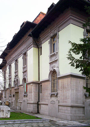 Silistra - Silistra Historical Museum
