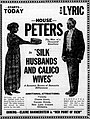 Silk Husbands and Calico Wives (1920) - 2.jpg