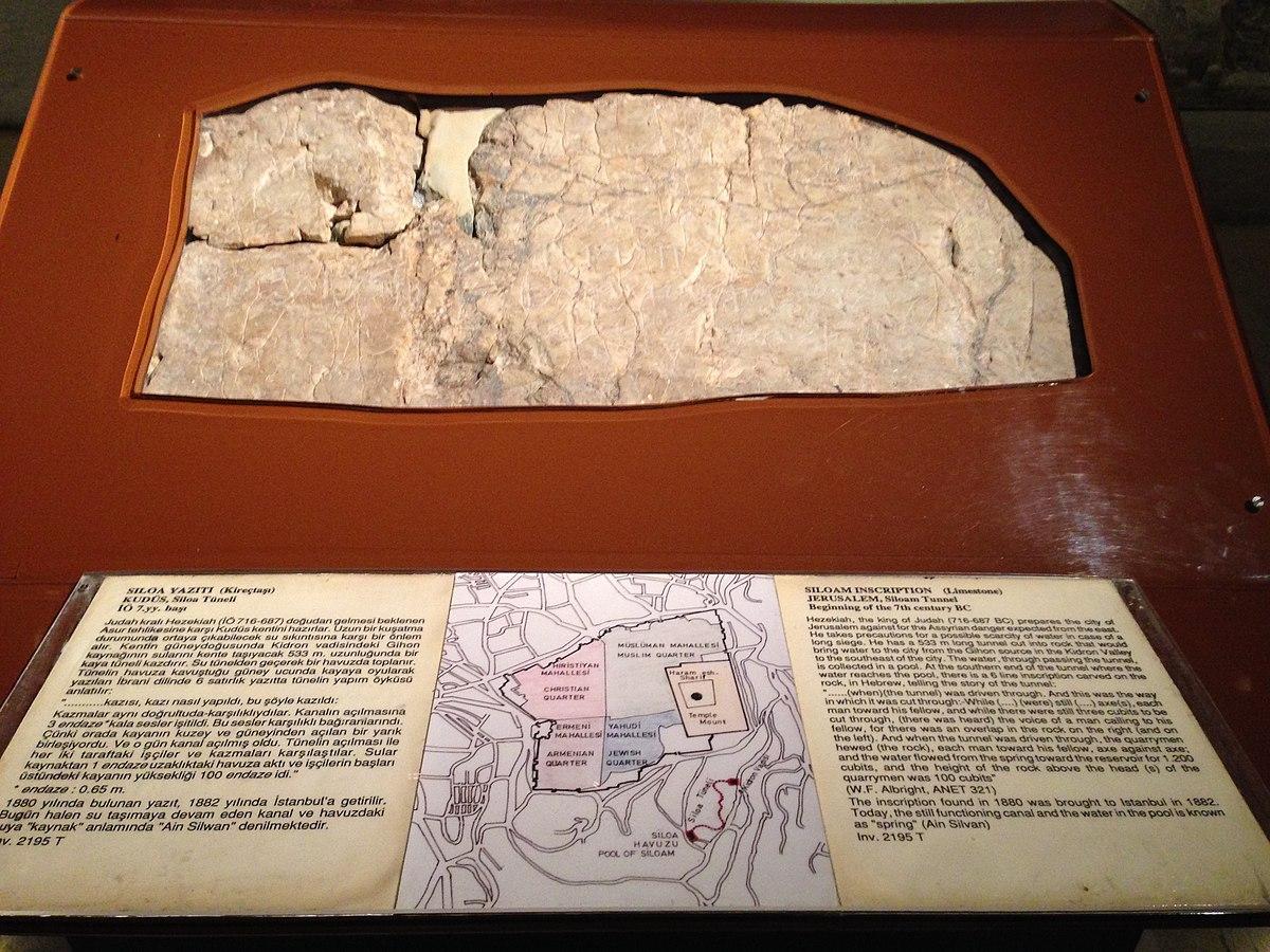 Siloam inscription - Wikipedia Paleo