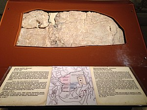 Siloam inscription - As displayed at the Istanbul Archaeology Museums