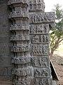 Singeeswarar Temple Entrance.jpg