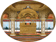 Sixteen views of monuments in Delhi Peacock Throne Red Fort Delhi 1850.png