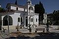 Skiathos IMG 1602 - panoramio.jpg