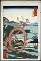 Snake Pine at Taga Bay LACMA M.84.31.529.jpg