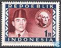 Soekarno 1947 Indonesia stamp.jpg