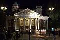 Sofia Center walk with free sofia tour 2012 PD 053.jpg