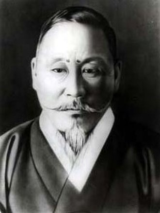 Donghak Peasant Revolution - Son Byeongheui, leader of the Northern Jeob