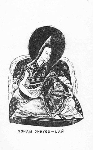 Sönam Choklang, 2nd Panchen Lama - Image: Sonam Chhyog Lan
