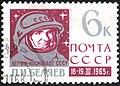 Soviet Union-1965-stamp-Pavel Belyayev-6K.jpg