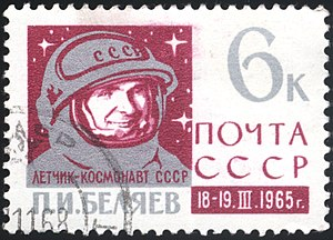 Pavel Belyayev - Pavel Belyayev on Soviet Union 1965 Stamp 6 kopeks
