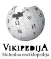 Srpski Lat Vikipedija.png