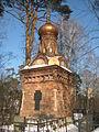 St. Petersburg. Chapel on the site of the first church Shuvalovskoe Cemeteryю 1755.JPG
