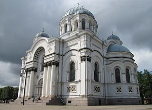St Michael the Archangel Church Kaunas.jpg