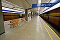 Stacja metra Imielin 02.JPG