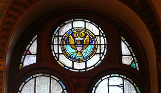 History of Georgetown University - Stained glass image of the Georgetown seal used from 1844 to 1977