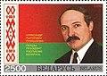 Stamp of Belarus - 1996 - Colnect 278488 - Portrait of first president of Belarus AGLukashenko.jpeg