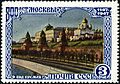 Stamp of USSR 1176.jpg