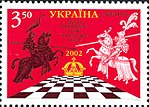 Stamp of Ukraine s438.jpg