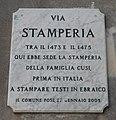 Stamperia Cusi, Piove di Sacco.jpg