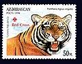Stamps of Azerbaijan, 1997-458.jpg
