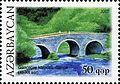 Stamps of Azerbaijan, 2007-807.jpg