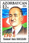 Stamps of Azerbaijan, 2014-1140.jpg