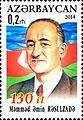 Stamps of Azerbaijan, 2014-1140.jpg