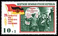 Stamps of Germany (DDR) 1965, MiNr 1103.jpg