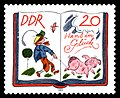 Stamps of Germany (DDR) 1985, MiNr 2989.jpg