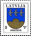 Stamps of Latvia, 2013-08.jpg