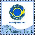 Stamps of Moldova, 027-09.jpg