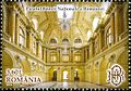 Stamps of Romania, 2013-29.jpg
