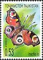 Stamps of Tajikistan, 021-03.jpg