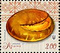 Stamps of Ukraine, 2013-29.jpg