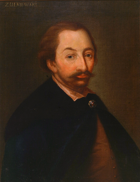 Сагайдачний історичний портрет