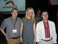 Stanislav Kozlovskiy, Lila Tretikov & Yevhen Buket.JPG