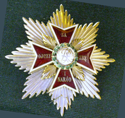 Star of Order of the White Eagle
