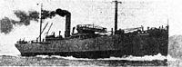 StateLibQld 1 169107 Raifuku Maru (ship).jpg