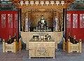 Statue of Koxinga.jpg