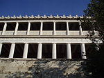 Stoa of Attalus Ath.8.JPG