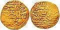 Suleiman sequin 1520.jpg