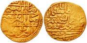 Suleiman sequin 1520